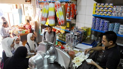 Egypt's annual inflation eases to lowest in almost seven years