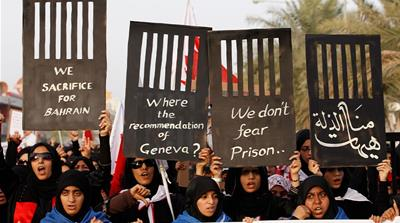 Rights groups slam Bahrain over detention of female activists
