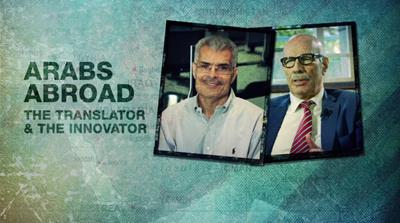Arabs Abroad: The Translator and the Innovator