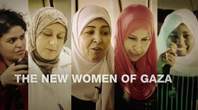 The New Women of Gaza