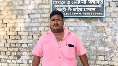 Shibu khan, Ayodhya
