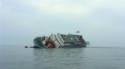In the Absence: South Korea's Sewol Ferry Disaster