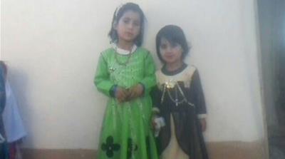 Bibi Samina and Bibi Fahima