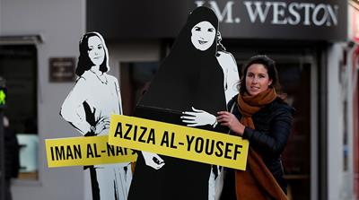 Do not forget the jailed Saudi women's rights activists
