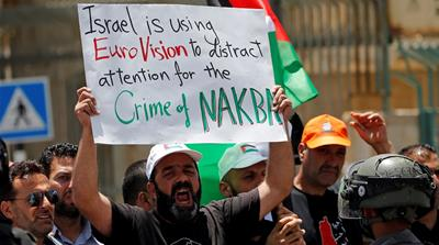 Nakba Day: Palestinians mark 71st anniversary of 'catastrophe'