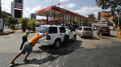 Venezuela: Where's the petrol?