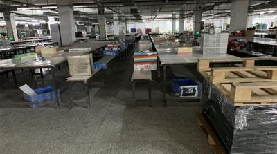 Max Fortune factory in Dongguan, southern China
