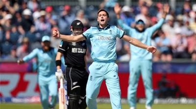 'Party poopers' New Zealand, hosts England eye World Cup glory