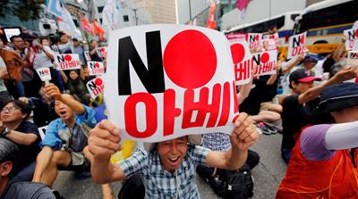 South Korea protest against Japan high tech export curbs