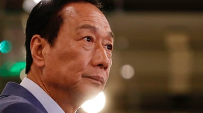 Foxconn's Gou quits Taiwan's KMT, for possible presidential bid