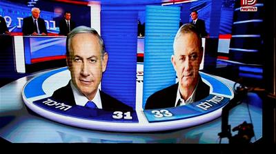 Who will be Israel's next prime minister?