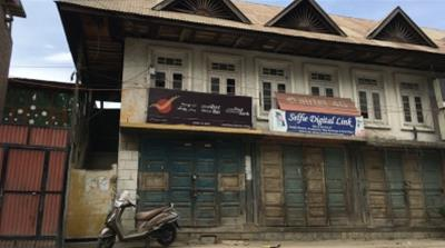 Kashmir post office