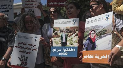 Morocco: Protests as journalist faces jail over alleged abortion