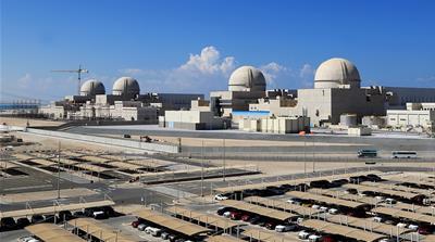 Barakah nuclear power station