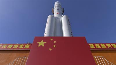 Missão China Marte