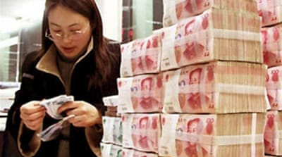 China banking sector opens up