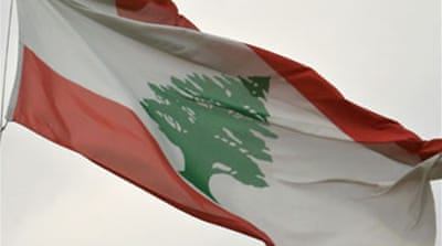 Lebanon opposition plans protest