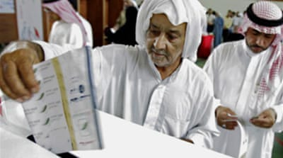 Shia party gains in Bahrain vote