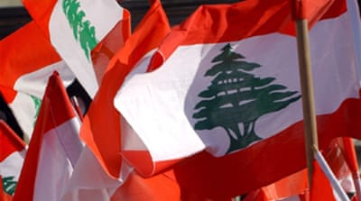 Lebanon reform plan approved