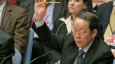 China calls for Iran talks