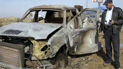 Police killed in Iraq bombing