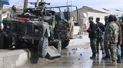 Afghanistan security workers killed