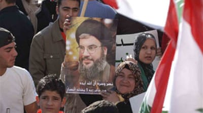 Nasrallah to address Beirut protest