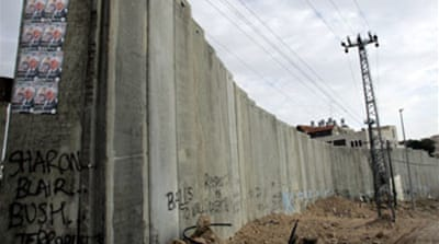 Israeli group lodges barrier appeal