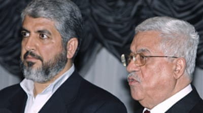 Fatah-Hamas talks 'fruitful'