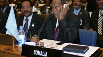 Somalia calls for reconciliation
