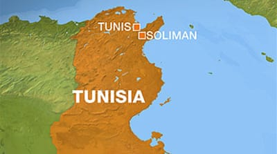 Tunisia clashes confirmed