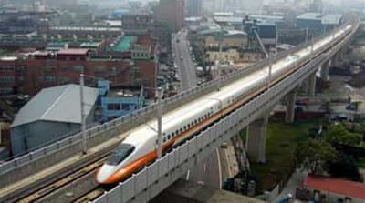 Taiwan bullet train sets off