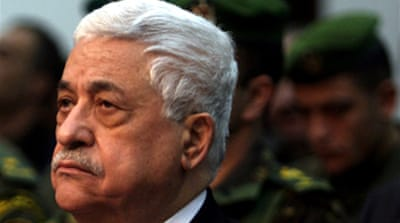 Abbas outlaws Hamas security force