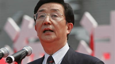 Shanghai boss expelled from party