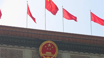 Profile: Communist Party of China