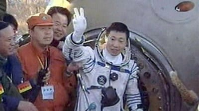 China communists plan space branch