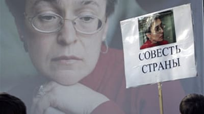Politkovskaya campaigners detained