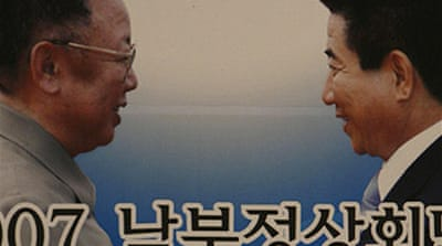 Seoul: China needed in Korea treaty