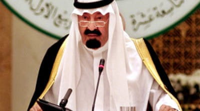 Saudi king decrees succession law