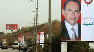 Lebanon presidential vote postponed