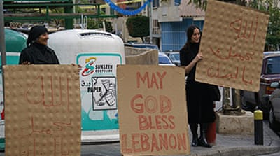 Lebanon's political future