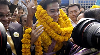 Thai election campaign kicks off