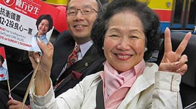 Democrat wins Hong Kong vote