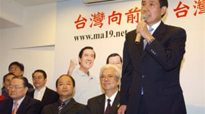 Taiwan opposition leader cleared