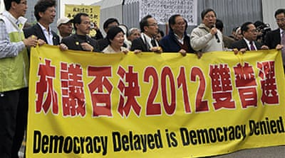 Hong Kong democracy date deferred