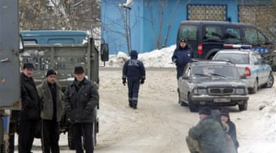 Bird flu found in Moscow suburb