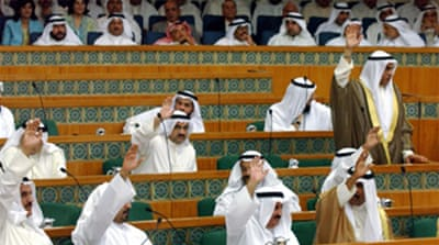Kuwait names new cabinet