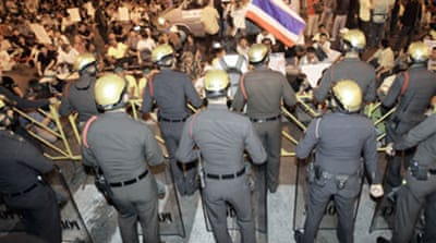 Thai PM rejects emergency call