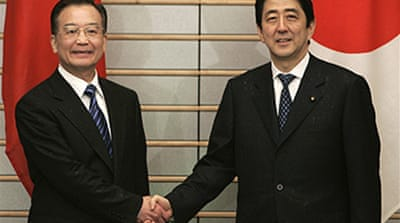 Chinese premier arrives in Japan
