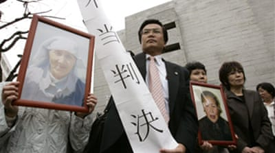 Japan rules against war victims